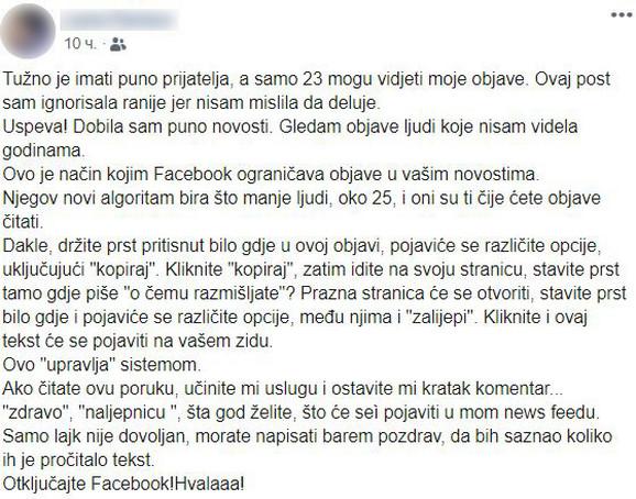 Objava koja je preplavila Fejsbuk