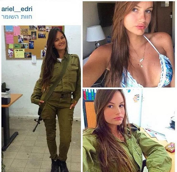 Izrael, Žene vojnici, Cice ubice