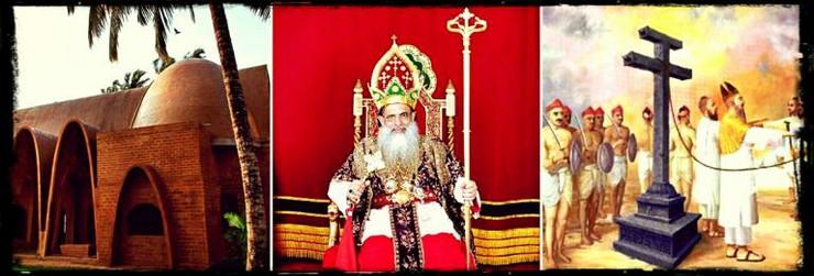 sirijska crkva kolaz foto Ustupljena fotografija spc rs