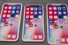 Novi ajfon modeli