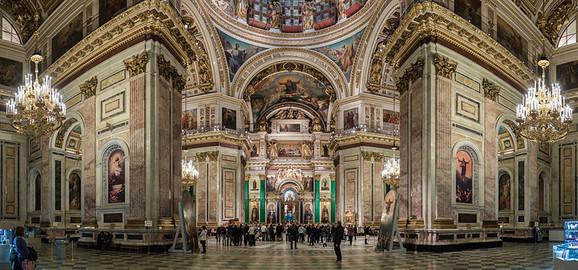 Unutrašnjost katedrale