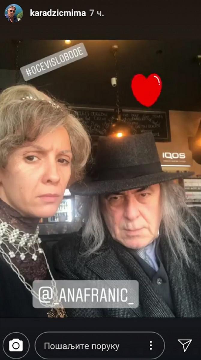 Milutin Mima Karadžić i Ana Franić