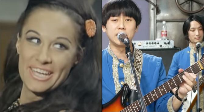 Japanska obrada pesme Niška banja