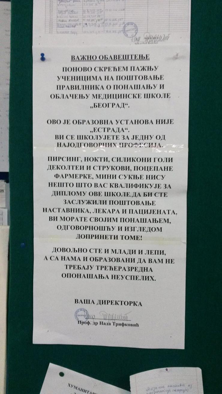 700388_medicinska-skola-obavestenjefoto-zorana-ziletic