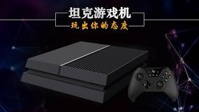Gronet 369 - Chińczycy podrobili trzy konsole na raz, a Windows 10 blokuje stare gry