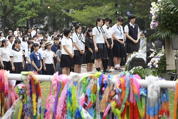 Ceremonija je počela minutom ćutanja