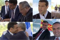 grčka makedonija kombo 3