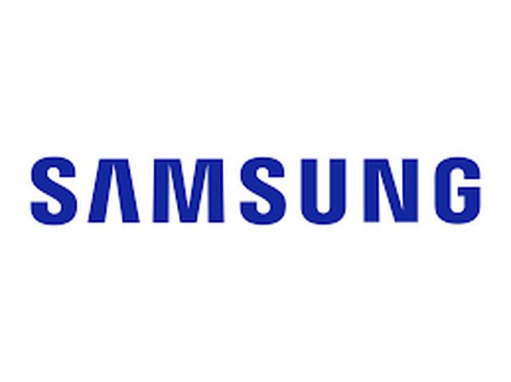 Samsung je samo jedan od giganata