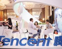 Tencent, chińska spółka technologiczna, właśnie przegoniła Facebooka