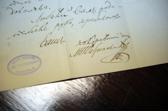 Potpis Mihaila Obrenovića