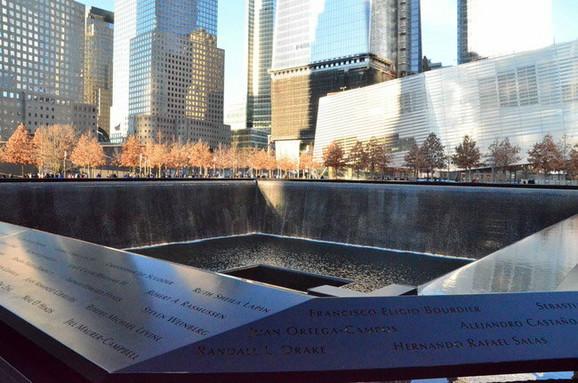 Muzej u znak sećanja na žrtve terorističkog napada na kule