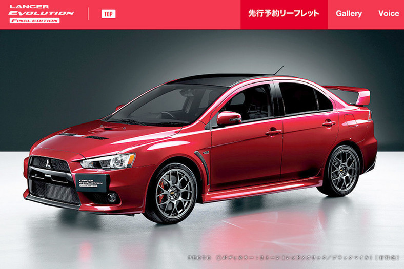Mitsubishi-Lancer-Evolution-X-Final-Edition-1200x800-c452716e9521f326