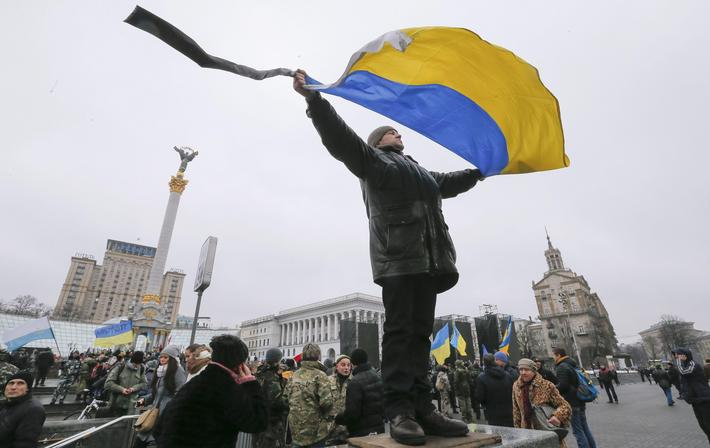 UKRAINE EU MAIDAN PROTESTS ANNIVERSARY