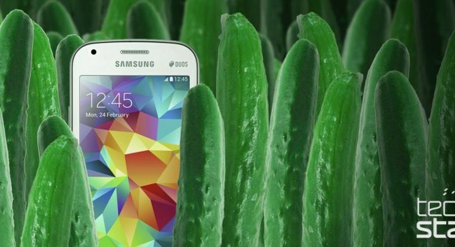 Galaxy Ace Style: neues Einsteiger-Handy von Samsung
