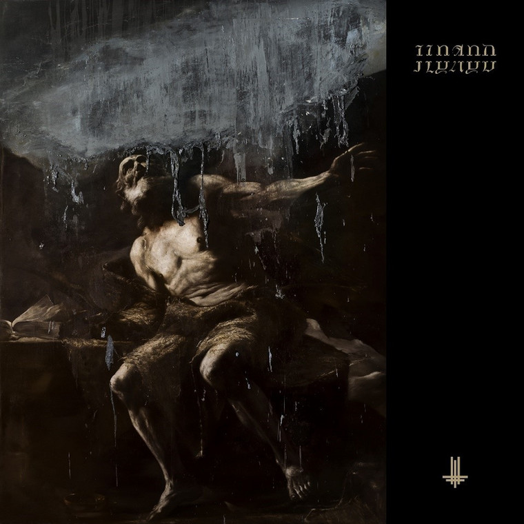 "Behemoth: ""I Loved You At Your Darkest"""