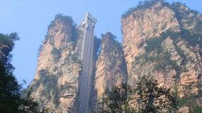 Winda Bailong w rezerwacie Wulingyuan w górach Wuling Shan