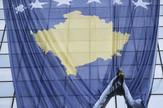 Kosovo, Prpreme za dogišnjicu nezavisnosti, Deset godina nezavisnosti