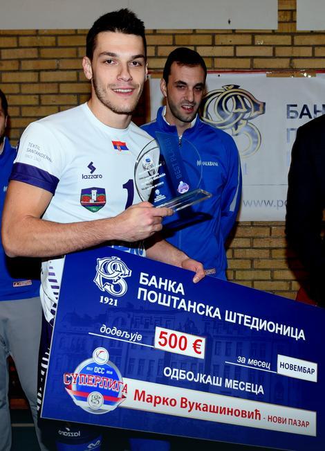 Marko Vukašinović
