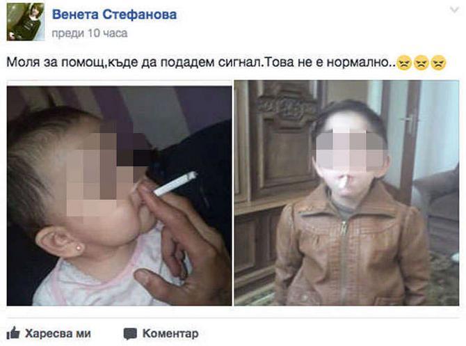 Dečak sa cigaretom u ustima