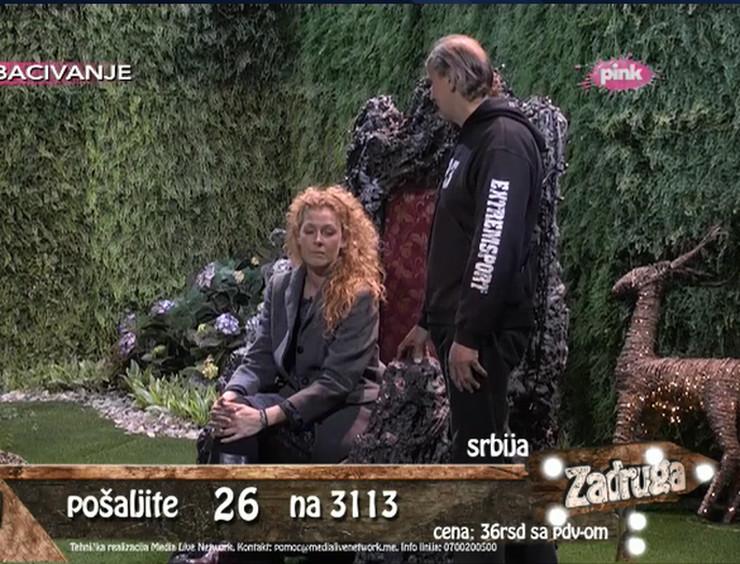 Ivana i Karađorđe 2