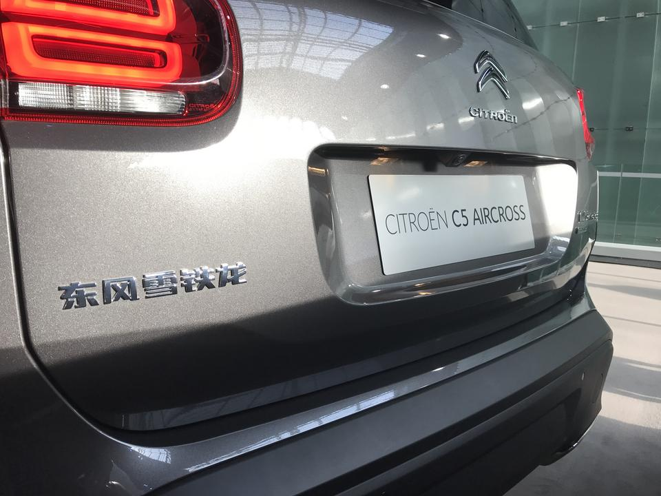 Citroen Made in China czyli Dongfeng Citroen C5 Aircross.