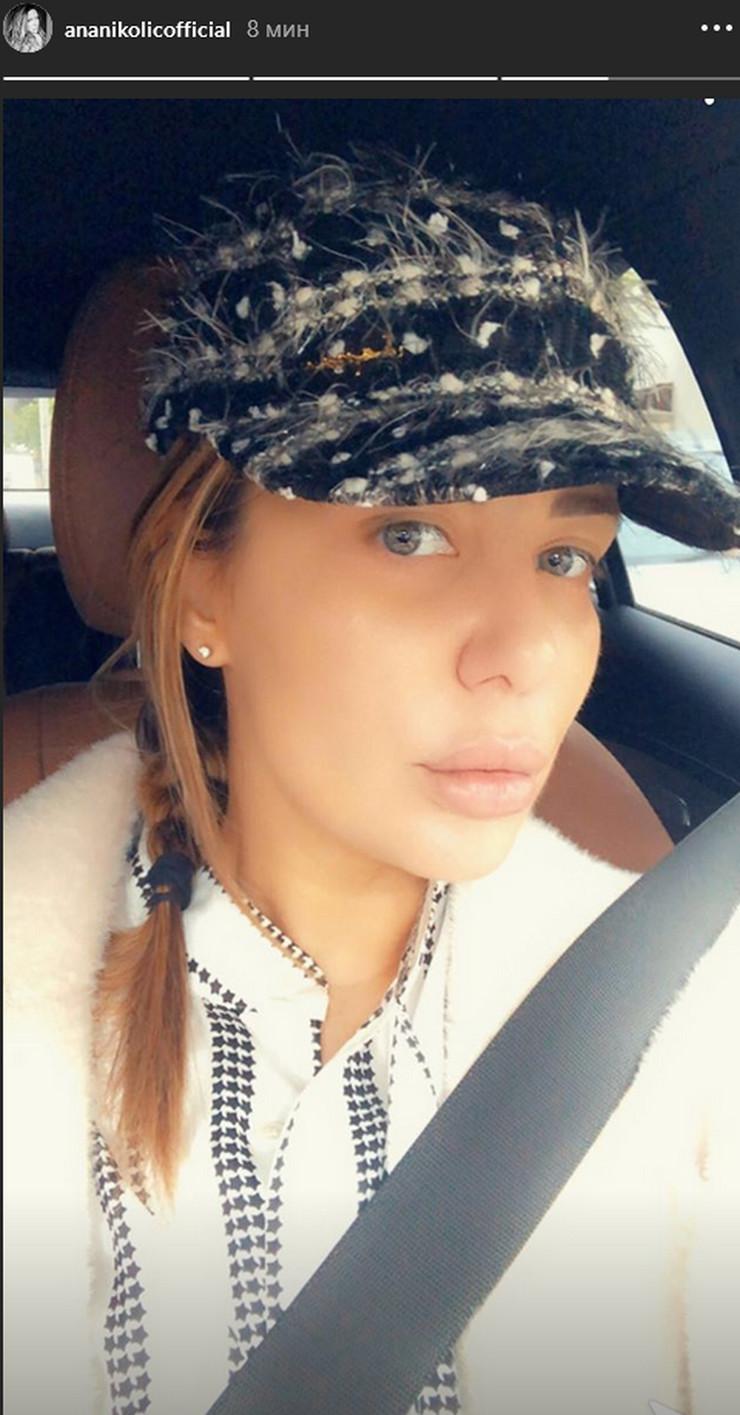 Ana Nikolić bez šminke