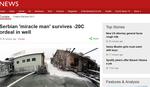 """""""ČUDO OD ČOVEKA"""" Ovako BBC piše o Srbinu koji je preživeo dva dana na -20 u bunaru"""