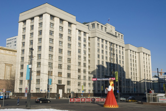 Moskva, zgrada donjeg doma parlamenta