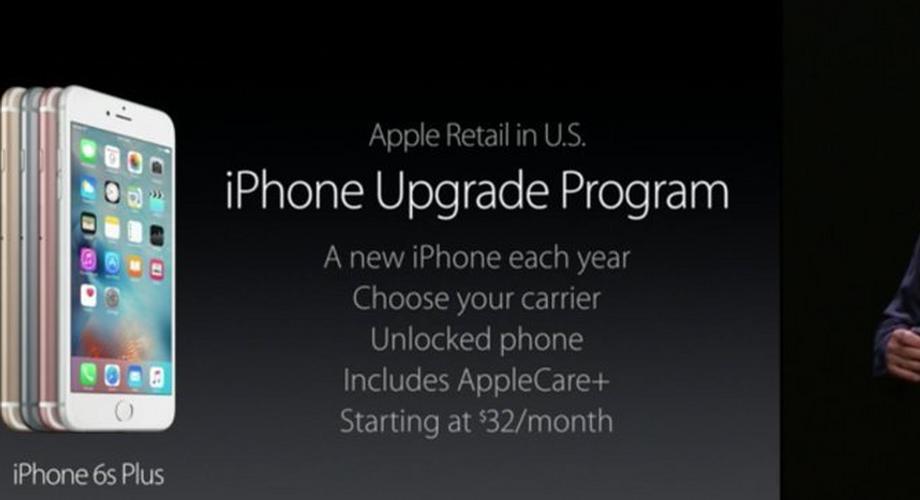 Apples iPhone-Abo: Provider-Angriff durch die Hintertür