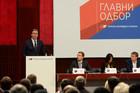 GLAVNI ODBOR SNS Vučić: Premijerki je prećeno silovanjem, a vi ste ćutali. ZAŠTO?