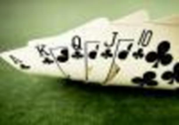 Mazowieckie: W Wólce Kosowskiej zlikwidowano dwa nielegalne kasyna