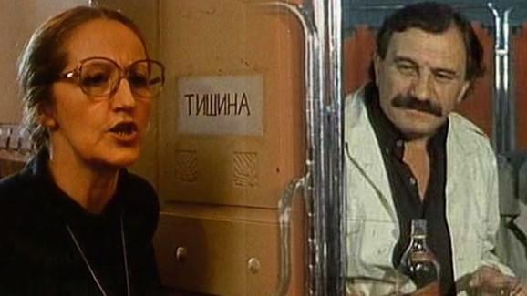 Ljiljana i Dragomir Bojanić