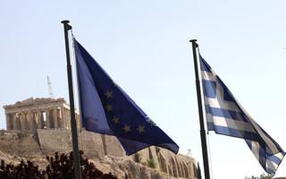 Wybuch bomby w centrum Aten uszkodził ambasadę Cypru