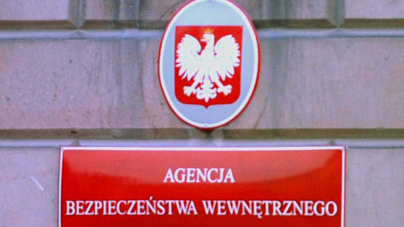Prokuratorzy zbadają, jakie były przyczyny awansów w Agencji w latach 2005-2007.