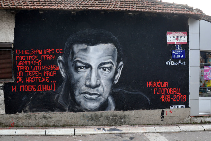 Mural u Užicu