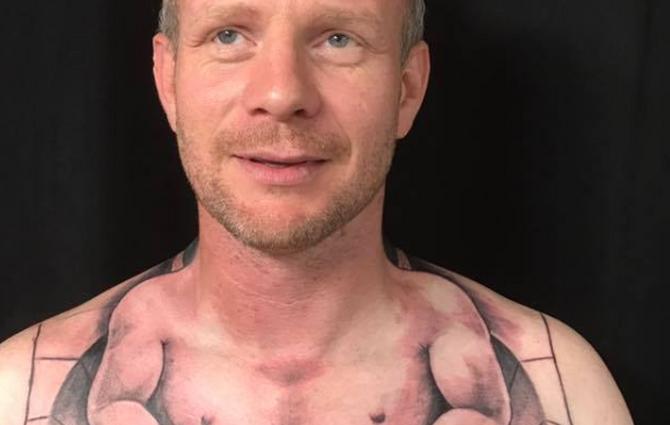 Da li je ovo najluđa tetovaža koju ste videli?
