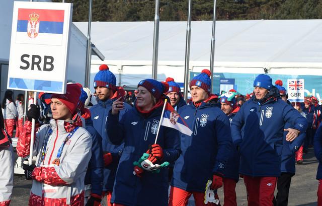Naša olimpijska delegacija u Pjongčangu