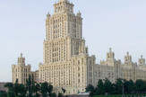 hotel Ukrajina