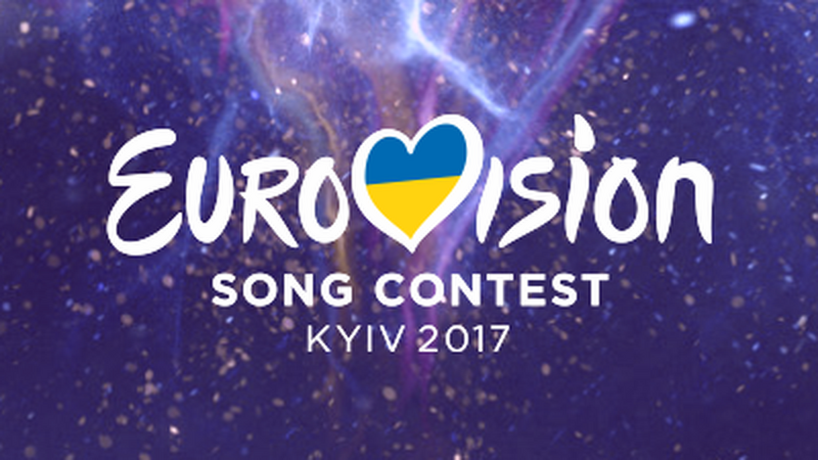 Eurowizja 2017 - logo