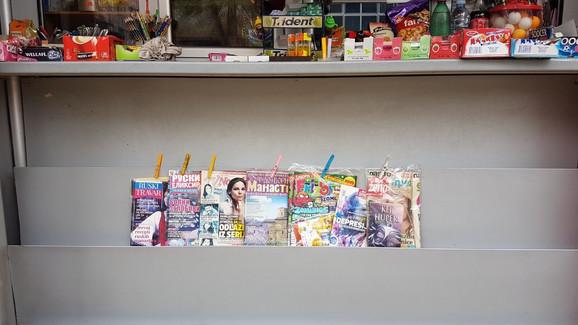 Kiosci bez štampe iz Srbije
