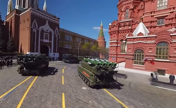 Moskva iz vazduha