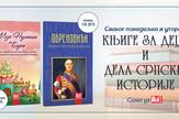 Poklon knjige uz Blic