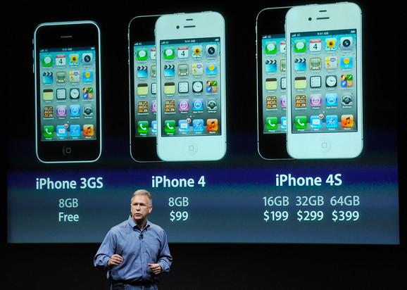 Nedavno predstavljen iPhone 4s