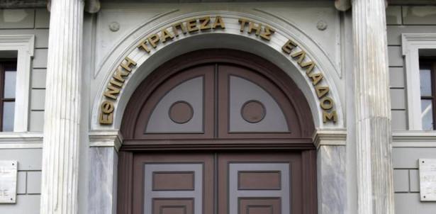 Jeszcze dzisiaj greckie ministerstwo pracy ma opracować reformę emerytalną
