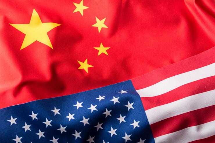 amerika kina