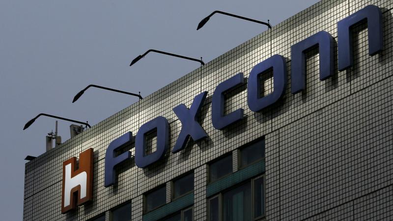 Foxconn planuje budowę nowej fabryki w USA