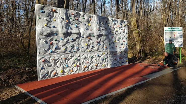 obrenovac stena za penjanje