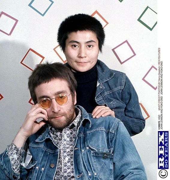 To była Yoko?