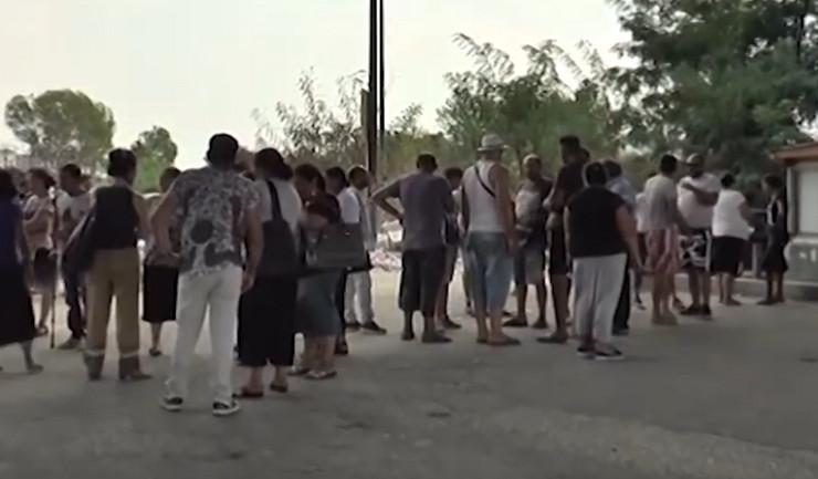 Napulj romski kamp