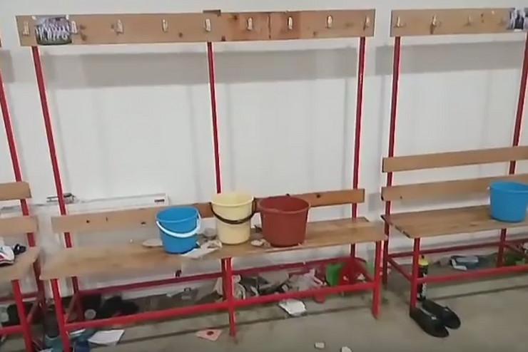 Svlačionica niškog Radničkog